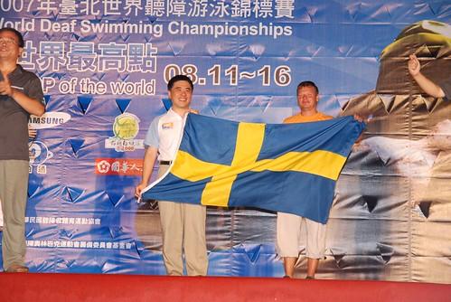 2007聽障游泳錦標賽-閉幕典禮-瑞典