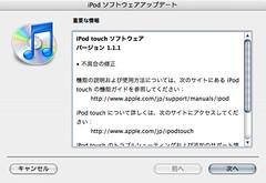 ipod1.1.1