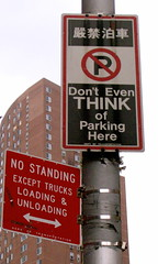 No parking: We kind of really mean it