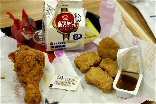 fried chicken, chicken mcnuggets, milk, shrek dronkey