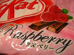 KitKat ラズベリー