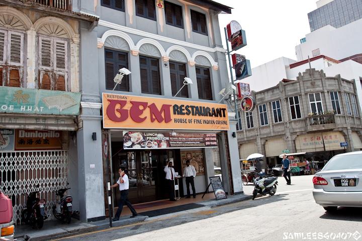 2010.04.22 GEM Indian Restaurant @ Penang-8