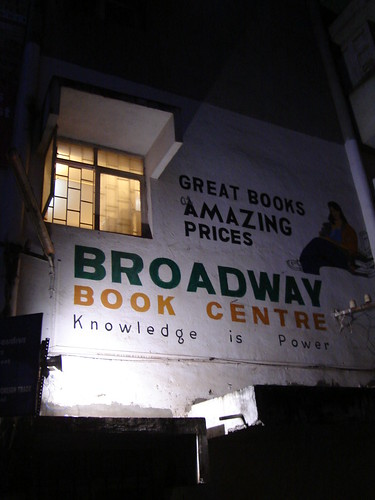 Panjim bookshop: Broadway by you.