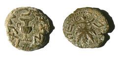 Bronze Prutah
