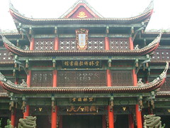 Wenshu Main Building