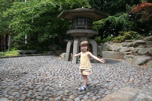 Lantern in Kobe Terrace Park