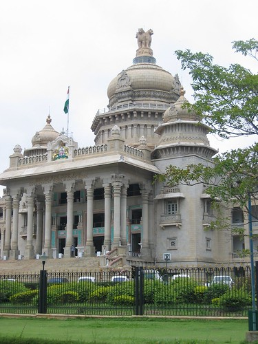Government building in Bangalore