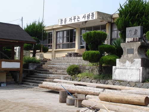 Dorfschule VII