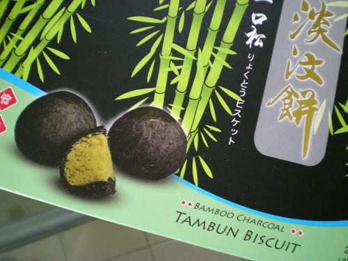 Smallkucing's tambun biscuits
