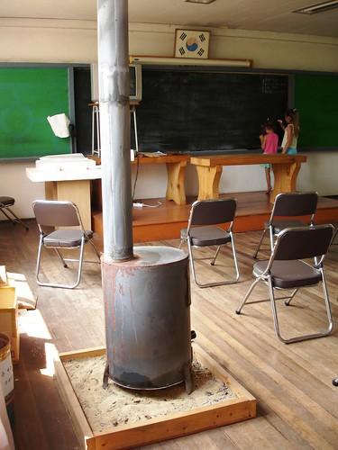 Dorfschule V