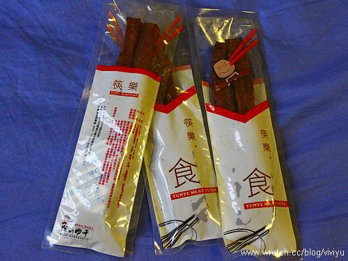 [團購]阮的肉干.筷子肉干.厚燒肉干~濕厚香醇 @VIVIYU小世界