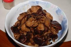 [粽�]香菇