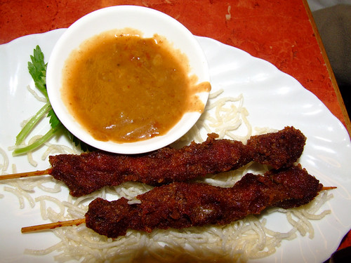 Oriental Expression - egg custard bun