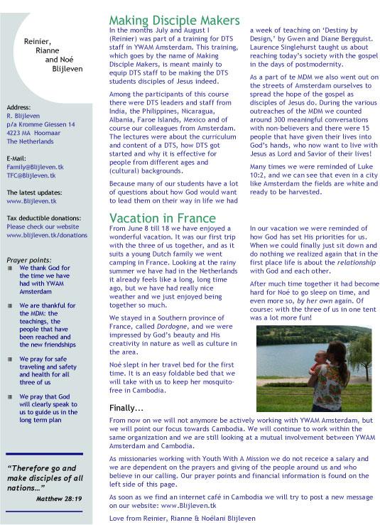 Newsletter.3.2.back