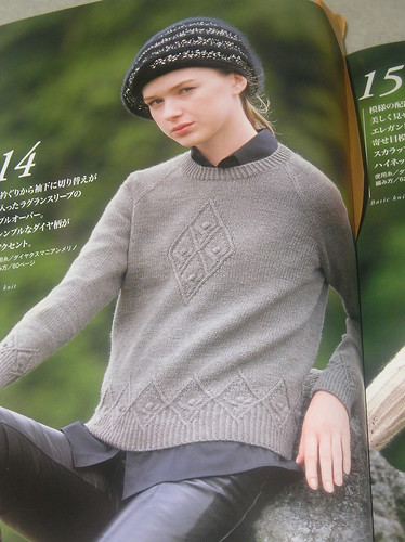 Medallion Sweater