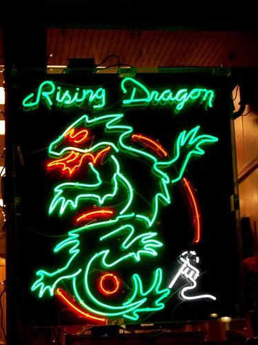 Rising Dragon Rising Dragon Tattoo