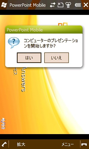 20100514125337