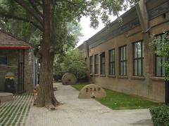 BTAP - Beijing Tokyo Art Projects