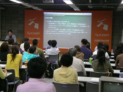WebSig24/7 Conference @ Osaka