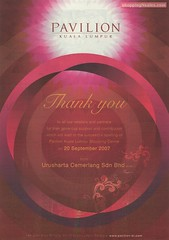 20070919 Pavilion KL Opens 20 Sep