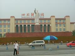 ChengMao