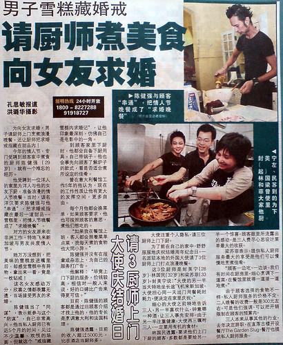 Shin Min article