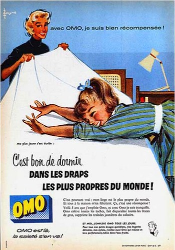 Image result for omo 1960s