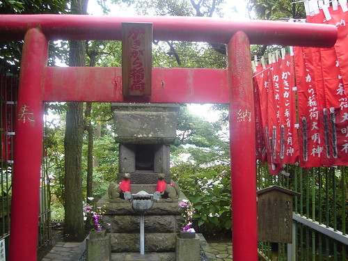 Small shrine part of Hachimangu in Kamakura