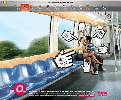 omy.sg's first ever print ad in 2007