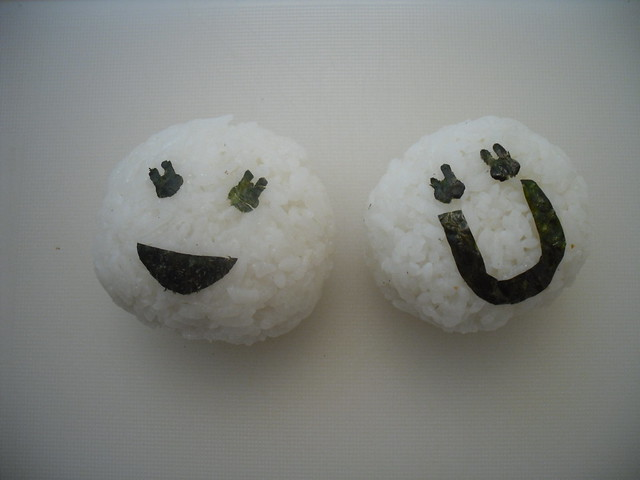 smiley rice balls