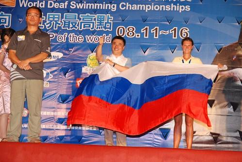 2007聽障游泳錦標賽-閉幕典禮-俄羅斯