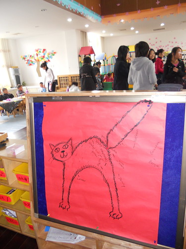 pin the tail on the black cat