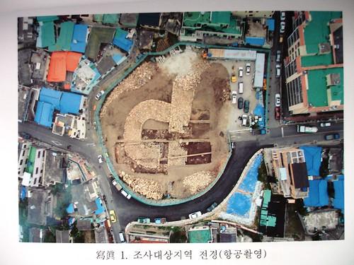 Gimhae Festung
