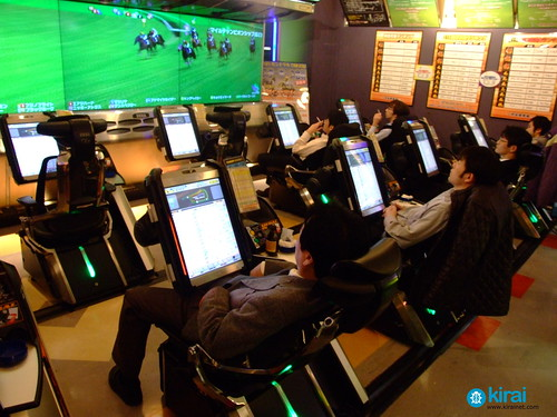recreativa caballos carreras carrerascaballos horse gamecenter