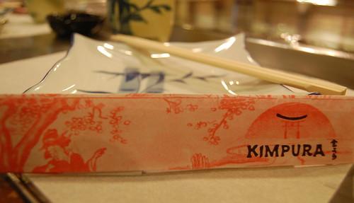 Kimpura, Greenhills Shopping Center