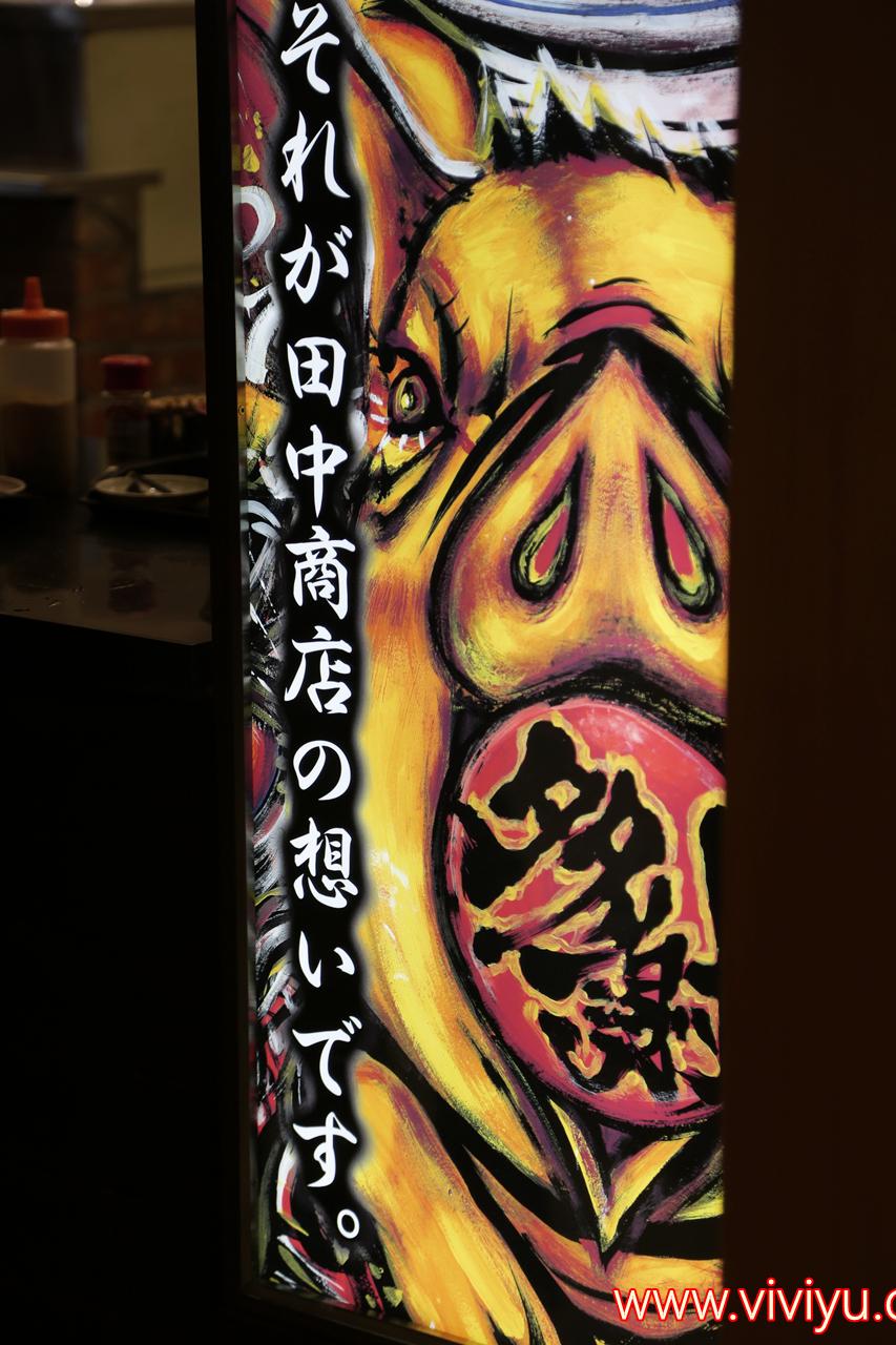 [林口.美食]博多長濱拉麵 田中商店拉麵.Mitsui outlet park林口~湯頭呈現乳白色狀濃稠 @VIVIYU小世界