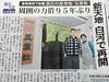 Photo:浪江町にあった食事処が白河で再起。この店もなみえ焼そばを出すとか。行きたい店リストに追加しとこう。(^-^) By