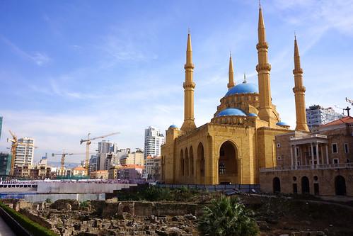 Beyrout / Vestiges romains et Mosquée al-Amîn