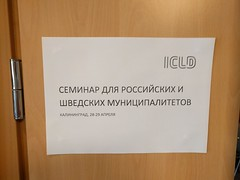 ICLD seminar for Russian and Swedish muncipalities from ERB area
