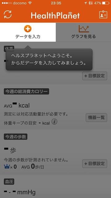 2016-01-14_143506000_ABCDD_iOS