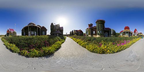 Dubai Miracle Garden Panorama