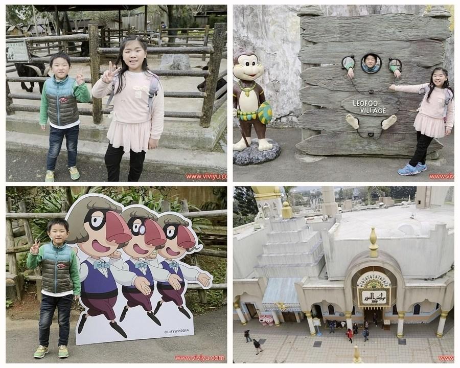 一日遊,六福村,妖怪手錶,寒假旅遊,新竹旅遊,旅遊,關西 @VIVIYU小世界