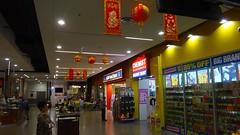 Китайский Новый Год тут празднуют.