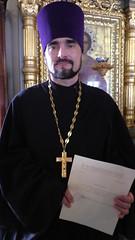 Награждение духовенства Московской епархии