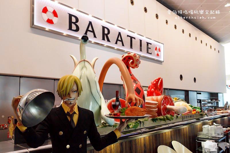 東京台場自由行.海上餐廳