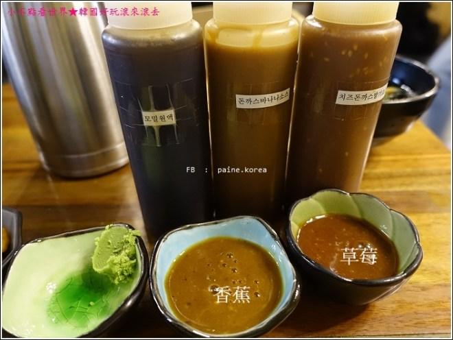 弘大HONKAZ豬排 (29).JPG
