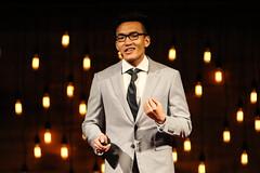 Mingshu Wang @ TEDxUGA 2016: Illuminate