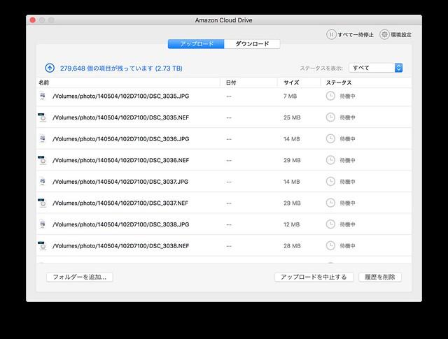 スクリーンショット 2016-01-21 23.55.52
