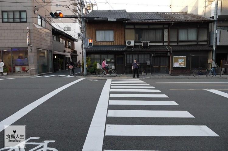 【京都・旅宿】 入住町屋成為美好的旅行體驗~體驗老京都人的慢生活| ITOYA 糸屋