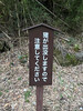 Photo:猪鍋注意 By